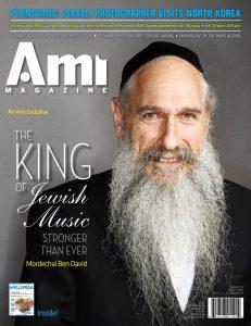 001_ami321_cover