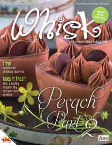 001_whisk312_whisk_cover