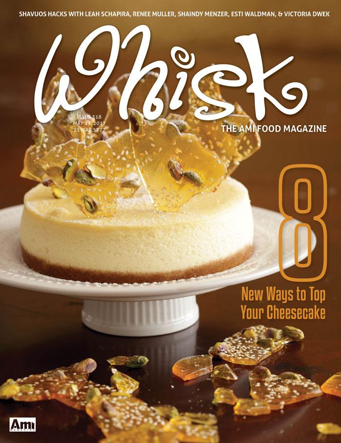 001_whisk318_cover