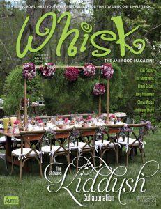 001_whisk319_whisk_cover
