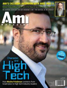 001_ami322_cover