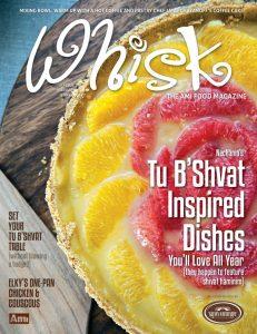 001_whisk304_whisk_cover