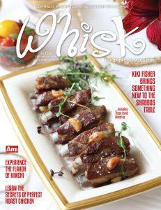 001_whisk305_whisk_cover