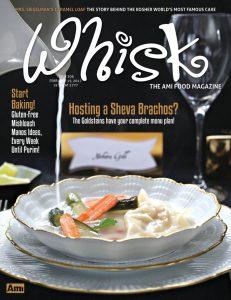 001_whisk306_whisk_cover