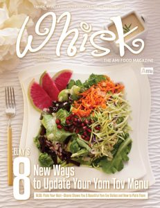 001_whisk335_whisk_cover