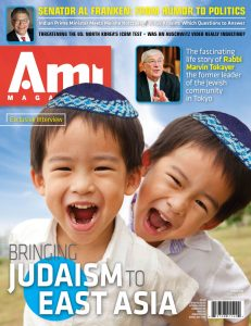 ami326_cover