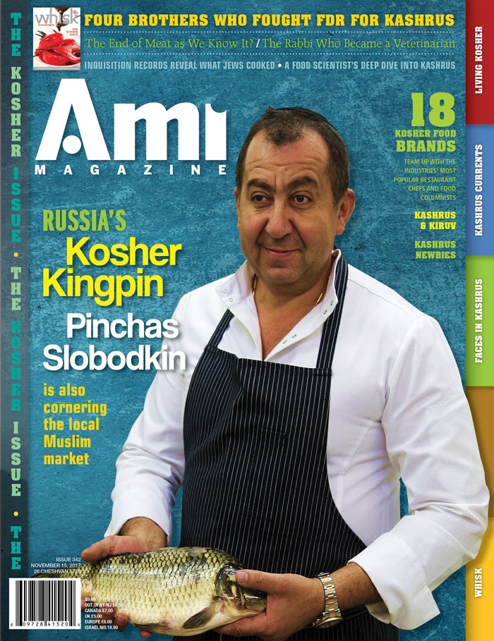 001_ami342_cover_us