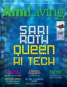 001_liv341_cover