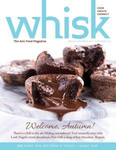 001_whisk341_whisk_cover
