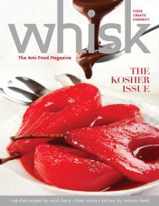 099_whisk342_cover