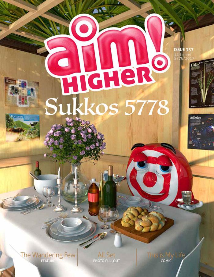 Issue-337-Sukkos-1