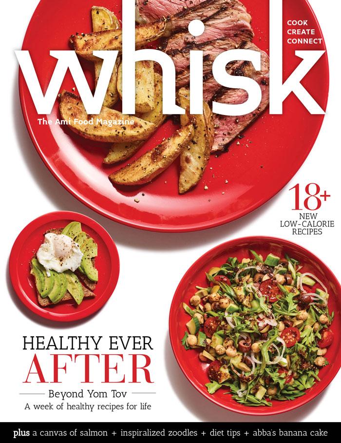001_whisk338_whisk_cover