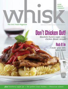 001_whisk339_whisk_cover