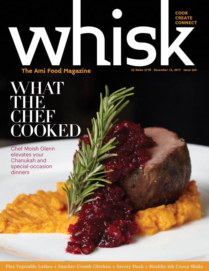 001_Whisk346_Cover