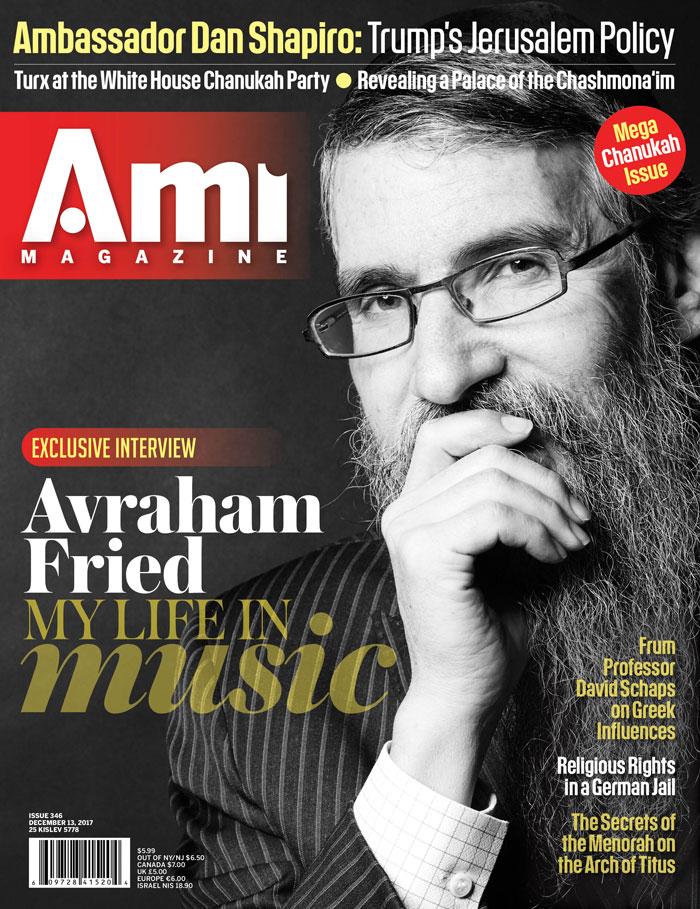 001_ami346_cover